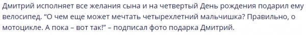 Вот как живет сын Жанны Фриске и Дмитрия Шепелева