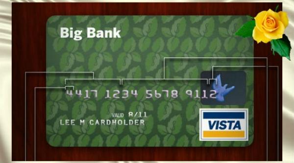 секрет номера банковской карты