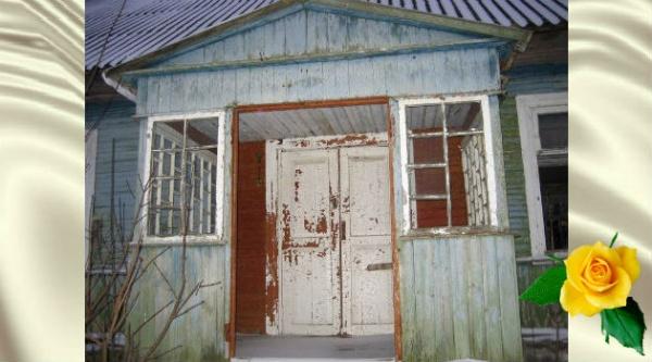 Пара из старенького домика сделала дом мечты
