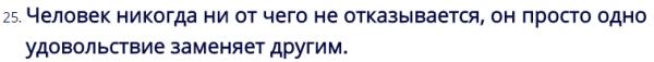 Краткие цитаты Фрейда, которые многое расскажут о нас