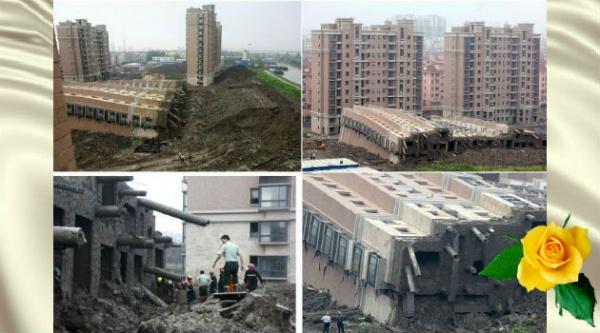 В Китае упал дом, который должны были сдать в эксплуатацию