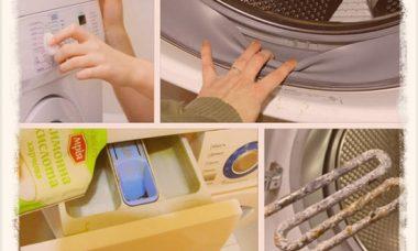 Как можно почистить стиральную машинку